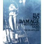 FILM NO DAMAGE【Blu-ray】/佐野元春[Blu-ray]【返品種別A】