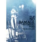 FILM NO DAMAGE【DVD】/佐野元春[DVD]【返品種別A】