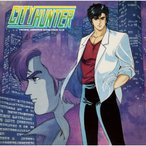 CITY HUNTER オリジナル・アニメーション・サウンドトラック Vol.2/TVサントラ[Blu-specCD2]【返品種別A】
