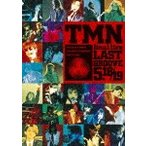 TMN final live LAST GROOVE 5.18/5.19/TM NETWORK[DVD]【返品種別A】