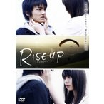 RISE UP/林遣都[DVD]【返品種別A】