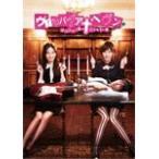 ヴァンパイア・ヘヴン DVD-BOX/大政絢[DVD]【返品種別A】