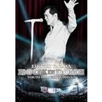 ROCK IN DOME/矢沢永吉[DVD]【返品種別A】