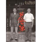 お盆の弟/渋川清彦[DVD]【返品種別A】