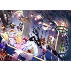 魔王城でおやすみ 1/アニメーション[Blu-ray]【返品種別A】
