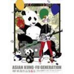 映像作品集6巻〜Tour 2009 ワールド ワールド ワールド〜/ASIAN KUNG-FU GENERATION[DVD]【返品種別A】