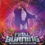 小橋建太 FINAL BURNING -The Complete Theme Song Collection-/オムニバス[CD]【返品種別A】