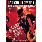 KENICHI HAGIWARA 50TH ANNIVERSARY PREMIUM LIVE LAST DANCE 2017  DVD
