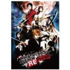 新生 ROCK MUSICAL BLEACH REprise/ミュージカル[DVD]【返品種別A】