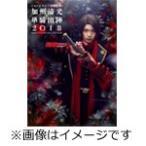 ミュージカル 刀剣乱舞 加州清光 単騎出陣2018 Blu-ray Disc EMPB-5002