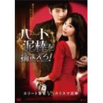 ハート泥棒を捕まえろ!/チュウォン[DVD]【返品種別A】