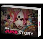 hide 50th anniversary FILM「JUNK STORY」/hide[DVD]【返品種別A】
