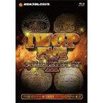 IWGP烈伝COMPLETE-BOX 3 1991年3月21日第11代IWGPヘビー級王者藤波辰爾初防衛戦〜1995年4月16日第16代IWGPヘビー級王者橋本真也【Blu-...[Blu-ray]【返品種別A】