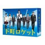 下町ロケット -ディレクターズカット版- Blu-ray BOX/阿部寛[Blu-ray]【返品種別A】