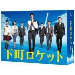 下町ロケット -ディレクターズカット版- DVD-BOX/阿部寛[DVD]【返品種別A】
