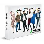 家族ノカタチ DVD-BOX/香取慎吾[DVD]【返品種別A】