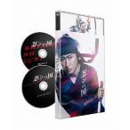 [枚数限定][限定版]「忍びの国」DVD通常版<初回限定2枚組>/大野智[DVD]【返品種別A】