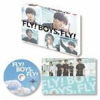 [先着特典付]FLY! BOYS,FLY!僕たち、CAはじめました DVD/永瀬廉[DVD]【返品種別A】