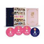 年下彼氏 DVD-BOX/関西ジャニーズJr.[DVD]【返品種別A】