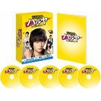 青春探偵ハルヤ Blu-ray BOX/玉森裕太(Kis-My-Ft2)[Blu-ray]【返品種別A】