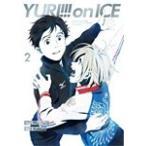 [初回仕様]ユーリ!!! on ICE 2 DVD/アニメーション[DVD]【返品種別A】