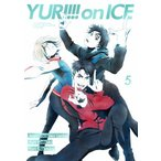 [初回仕様]ユーリ!!! on ICE 5 DVD/アニメーション[DVD]【返品種別A】