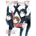 [初回仕様]ユーリ!!! on ICE 3 BD/アニメーション[Blu-ray]【返品種別A】