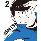 おそ松さん第2期 第2松 DVD/アニメーション[DVD]【返品種別A】