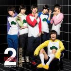 舞台 おそ松さんon STAGE 〜SIX MEN'S SONG TIME2〜 サティスファクション/演劇・ミュージカル[CD+DVD]【返品種別A】