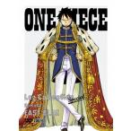 ONE PIECE Log Collection Special Episode of EASTBLUE   DVD
