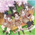 TVアニメ「BanG Dream!」ED主題歌「キラキラだとか夢だとか〜Sing Girls〜」/Poppin'Party[CD]【返品種別A】