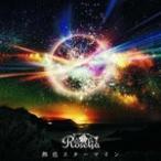 [初回仕様]熱色スターマイン/Roselia[CD]【返品種別A】