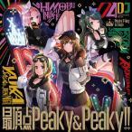 最頂点Peaky&Peaky!!/Peaky P-key[CD]通常盤【返品種別A】