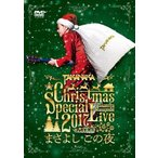 """高中正義 Christmas Special Live 2017""""まさよし この夜"""