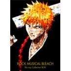 ROCK MUSICAL BLEACH BD Collection BOX/ミュージカル[Blu-ray]【返品種別A】
