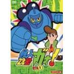 鉄人28号 ガオ!Vol.1/アニメーション[DVD]【返品種別A】