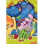 鉄人28号 ガオ!Vol.2/アニメーション[DVD]【返品種別A】