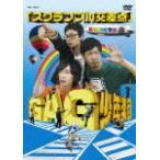 スクランブル交差点/GAG少年楽団[DVD]【返品種別A】