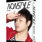 NON STYLE TALK 2011 Vol.1/NON STYLE[DVD]【返品種別A】
