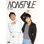 NON STYLE TALK 2011 Vol.2/NON STYLE[DVD]【返品種別A】