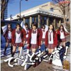 てっぺんとったんで!(通常盤Type-N)/NMB48[CD+DVD]【返品種別A】
