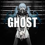 [枚数限定][限定盤]GHOST(初回生産限定盤)/DECO*27[CD+DVD][紙ジャケット]【返品種別A】