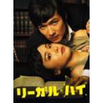 リーガル・ハイ Blu-ray BOX/堺雅人[Blu-ray]【返品種別A】