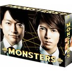 MONSTERS DVD-BOX/香取慎吾[DVD]【返品種別A】