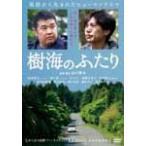 樹海のふたり/板倉俊之,堤下敦[DVD]【返品種別A】