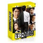 半沢直樹 -ディレクターズカット版- Blu-ray BOX/堺雅人[Blu-ray]【返品種別A】