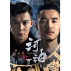 河神II-Tianjin Mystic- DVD-BOX1/ジン・シージャー[DVD]