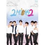 2Moons2 Blu-ray-BOX/ベンジャミン・ブレシア[Blu-ray]