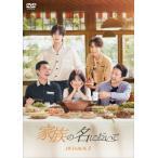家族の名において DVD-BOX1/タン・ソンユン[DVD]