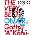 THE VERY BEST ON AIR of ダウンタウンのごっつええ感じ 1991-92/ダウンタウン[DVD]【返品種別A】